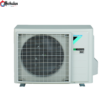 Daikin RXP60M kültéri egység