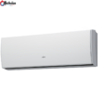 Fujitsu ASYG14LUCA / AOYG14LUC beltéri egység